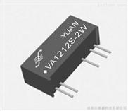 IA S系列 W1 W2 1W 1W5 2W 3W 模块电源 *定电压输入1KVAC 隔离稳压双输