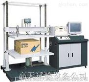 微电脑纸箱抗压试验机|纸箱耐压试验机|纸箱耐破强度试验机