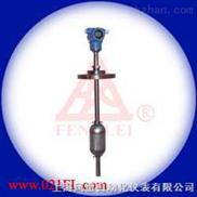 智能型浮球液位传感器、变送器、传感仪
