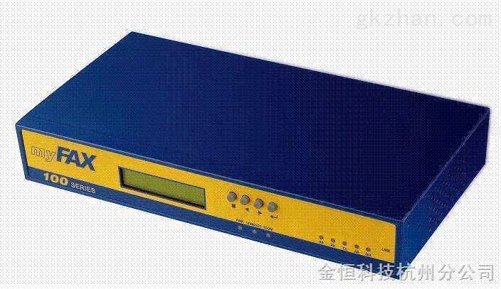 杭州myfax网络传真机