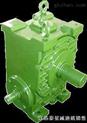 CWS,CWU,CWO圆弧圆柱蜗杆减速机