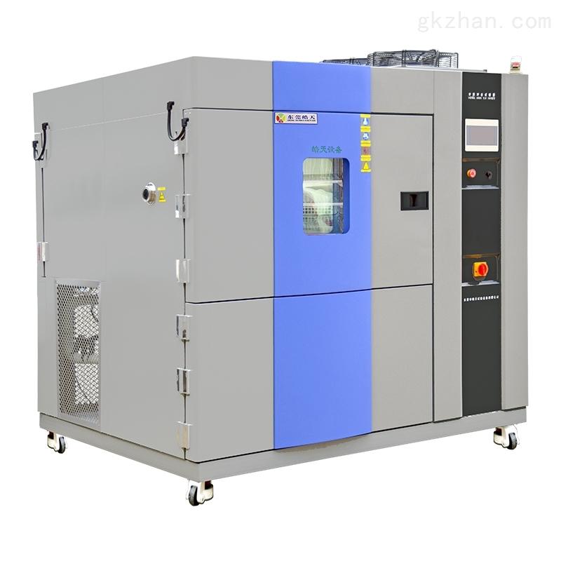 高低温冷热冲击试验炉系统介绍
