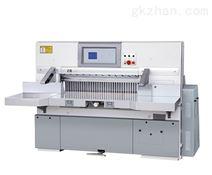 经济型程控切纸机K920