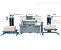 省力化切纸机K115D