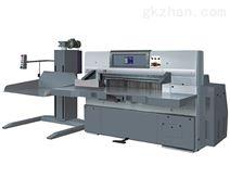 按键式裁纸机K920