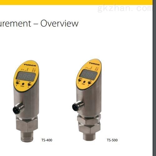 售一款TURCK红外线测量的传感器
