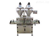 HFG1000-2D 全自动粉剂灌装机