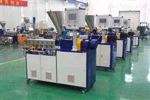 WBL-20实验室双螺杆造粒机