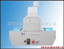 UV-200 小型台式光固机