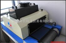 UV-300 小型台式光固机