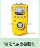 【北京】液化石油报警器