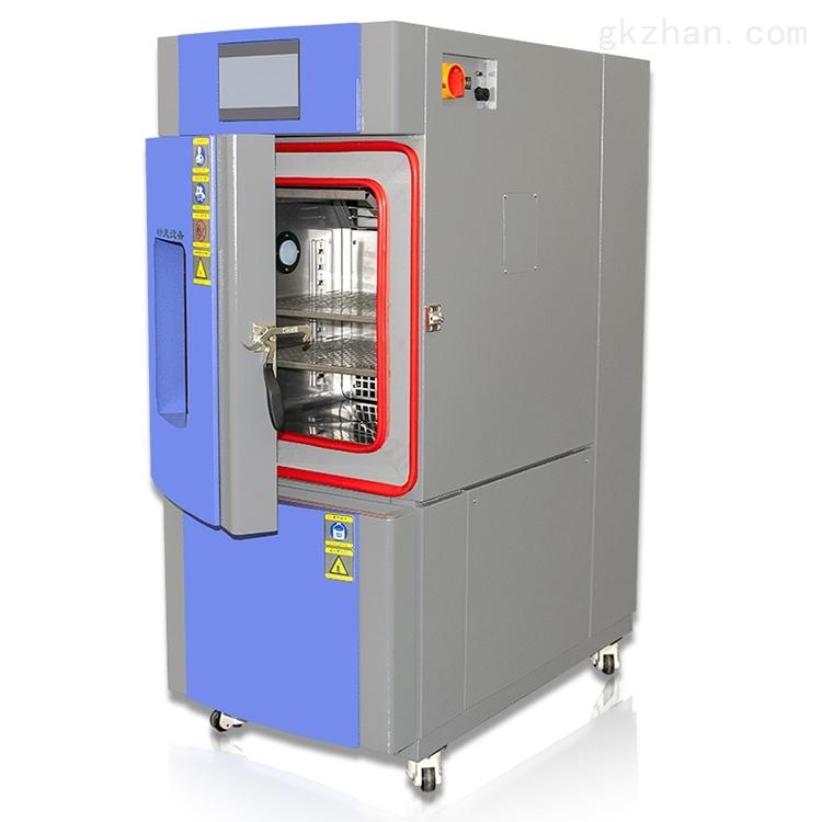 集成电路芯片恒温恒湿试验箱