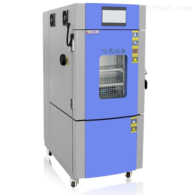 可靠性恒温恒湿热循环试验箱