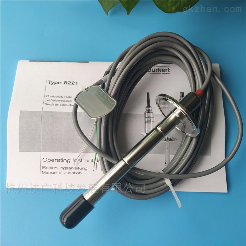 Burkert8221电导率探头316L 50.5卡箍K 0.01