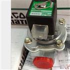 ASCO/阿斯卡脉冲电磁阀的安装及维护指导