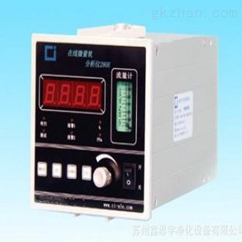 在线微量氧分析仪 现货