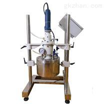 實驗室乳化攪拌設備