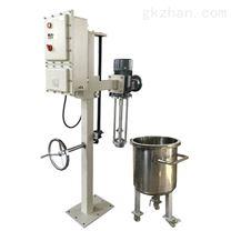 固定式升降乳化分散設備