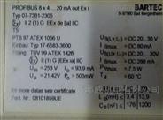 优势供应原装进口RHEIN-GETRIEBE减速机
