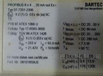 优势供应BARTEC总线输出??? /></a></td>                             </tr>                         </table>                         <div onclick=