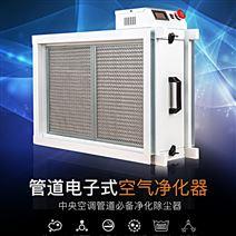 风口空气净化装置 回风口消毒装置