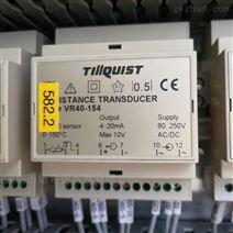 Tillquist变送器