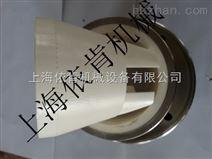 混悬液高速研磨分散机