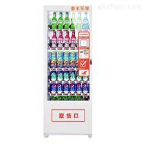 乐享小柜-6x7饮料扫码柜