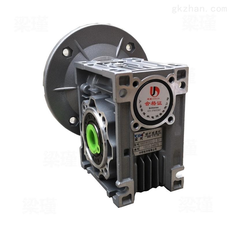 清华NMRW090紫光减速机