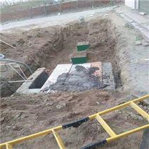 三河市糖果厂污水处理设备