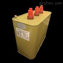 ANBSMJ-0.3-13.34*3自愈式并联电容器