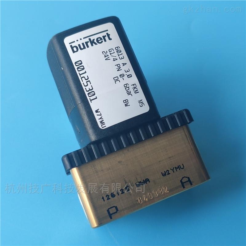 Burkert6013电磁阀G1/4 两通直动式 宝德