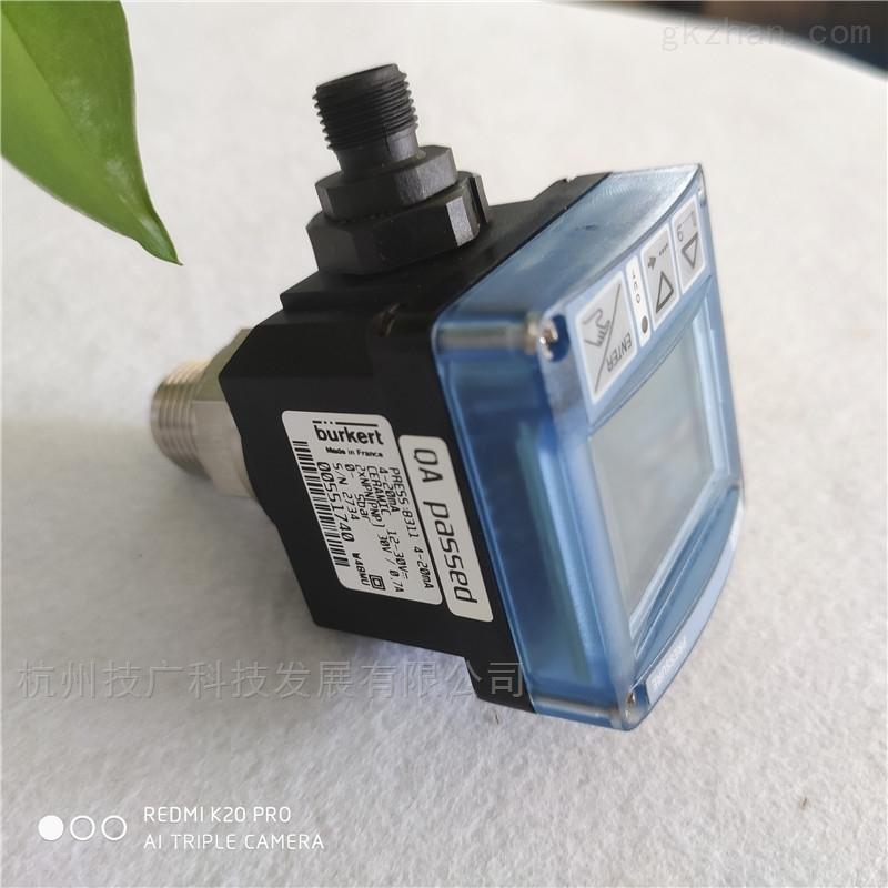 Burkert8311压力传感器 带显示4-20mA输出
