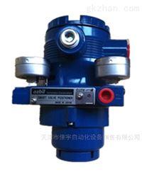 AVP300-RSD3A山武阀门定位器 AVP300-RSD3A 总厂家