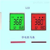 红外测温仪显示屏
