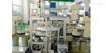 乳液泵自动化生产线