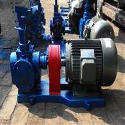 华潮 化工设备-离心泵 YCB30-0.6圆弧齿轮泵