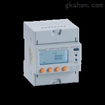 DDSY1352-Z单相预付费电能表