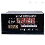 XMFA-9000智能伺服控制PID调节器