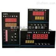 XMPA-9000智能PID调节器
