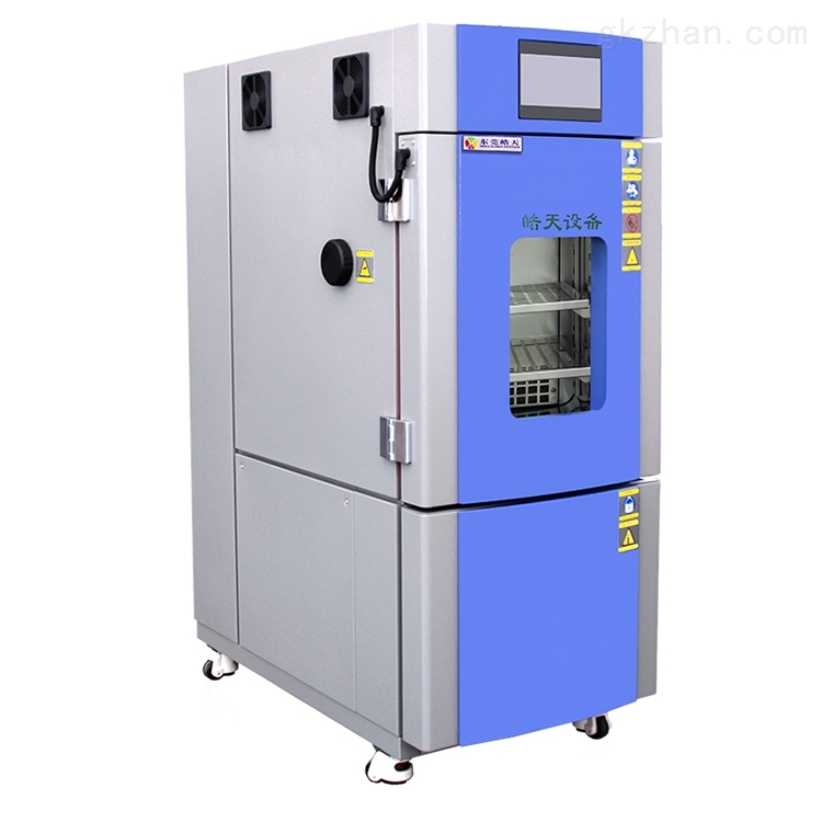 科研品控可程式恒温恒湿室