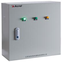 防火门监控系统-区域分机