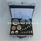 硬质套管量规JG3050-L24