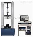 济南航博万能材料试验机;(电子式)万能材料试验机高科技值得信赖