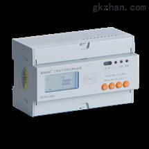 DTSY1352-Z预付费电能计量表