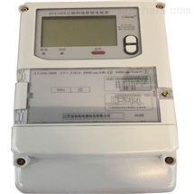 DSZ1352三相三线智能电能表