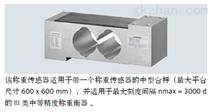 西门子称重传感器SIWAREX WL 260 SP-S AB