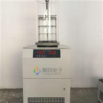 北京厂家推荐冷冻干燥机真空低温