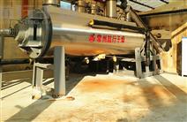 生物油泥真空圆盘干燥机
