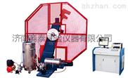 商泰厂家直供 全自动超低温冲击试验机-全封闭网式-液氮制冷